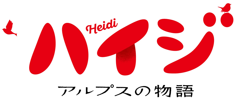 heidi-rogo-0515